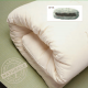 Cotton Futon Beta thickness 13cm