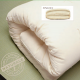 Cotton and latex Futon Epsilon thickness 15cm