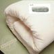 Cotton futon Alfa thickness. 12,5/13cm